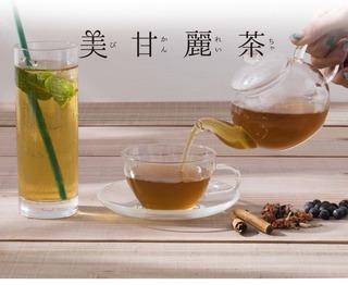 美甘麗茶(びかんれいちゃ)7つの原材料に美容効果はあるの?
